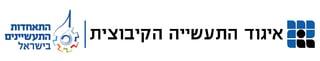 לוגו עברית-רזולוציה גבוה לדפוס
